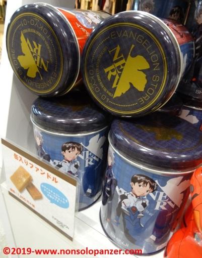 33 Evangelion Store Tokyo