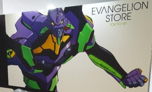 34 Evangelion Store Tokyo MAIN