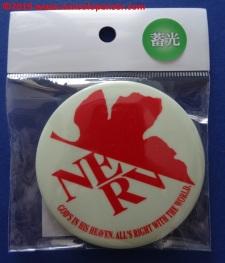 01 Nerv Pin Badge