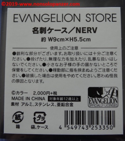 03 Nerv Business Card Holder
