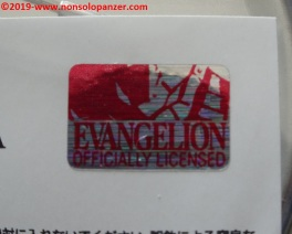 05 Nerv Pin Badge