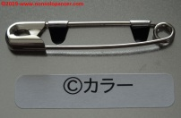 14 Nerv Pin Badge