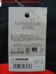 06 Asuka Soryu Langley T-shirt A