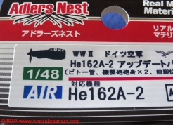 22 He-162 Aftermarket