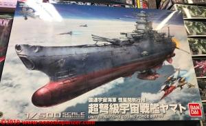 55 Yellow Submarine Akihabara