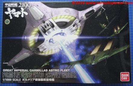 01 Pormelia Class Astro Assault Carrier Bandai