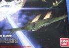 06 Pormelia Class Astro Assault Carrier Bandai