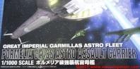 07 Pormelia Class Astro Assault Carrier Bandai