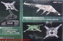 11 Pormelia Class Astro Assault Carrier Bandai