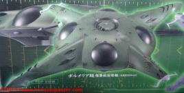 13 Pormelia Class Astro Assault Carrier Bandai