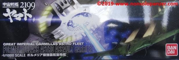 17 Pormelia Class Astro Assault Carrier Bandai