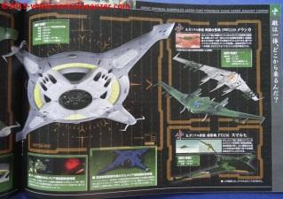 59 Pormelia Class Astro Assault Carrier Bandai