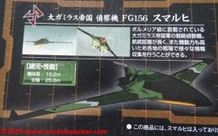 62 Pormelia Class Astro Assault Carrier Bandai