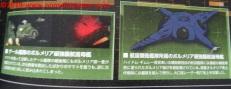 63 Pormelia Class Astro Assault Carrier Bandai