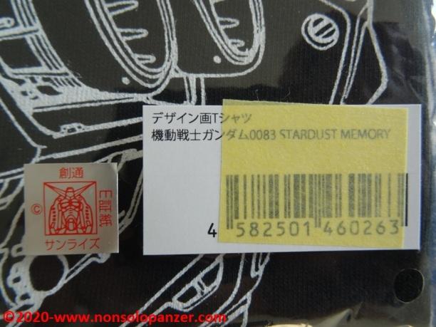03 Shoji Kawamori Expo - RX78 GP01 T-shirt