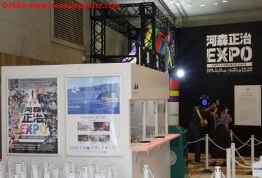 05 Shoji Kawamori Expo