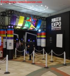 06 Shoji Kawamori Expo