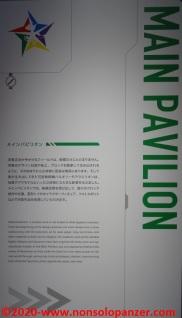 08 Shoji Kawamori Expo