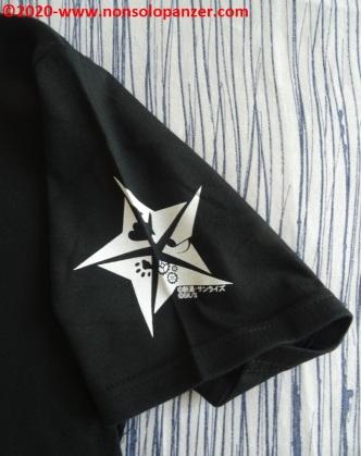 09 Shoji Kawamori Expo - RX78 GP01 T-shirt