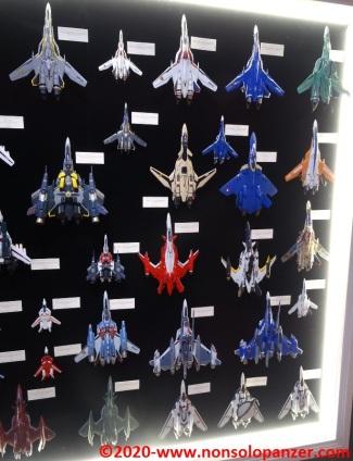 19 Shoji Kawamori Expo