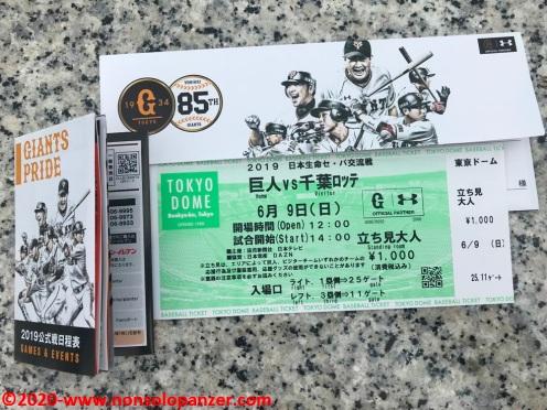 19 Tokyo Dome City