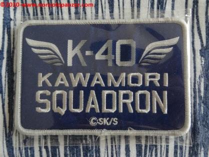 21 Shoji Kawamori Expo - RX78 GP01 T-shirt