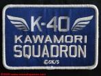 24 Shoji Kawamori Expo - RX78 GP01 T-shirt