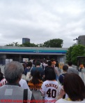 24 Tokyo Dome City