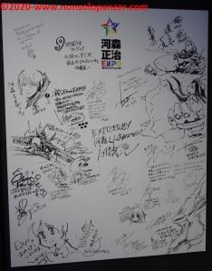 26 Shoji Kawamori Expo