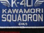 27 Shoji Kawamori Expo - RX78 GP01 T-shirt
