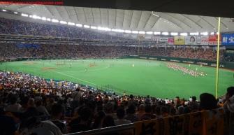 29 Tokyo Dome City
