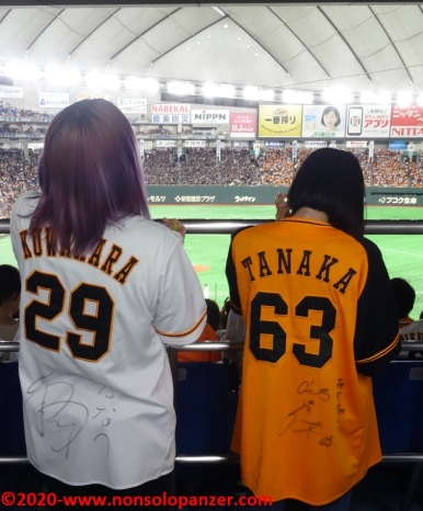 35 Tokyo Dome City