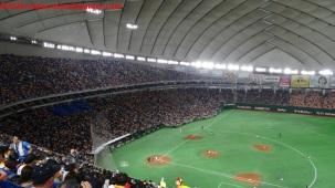 36 Tokyo Dome City