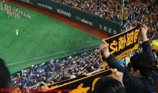 39 Tokyo Dome City