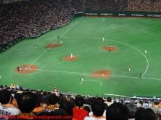 40 Tokyo Dome City