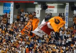 43 Tokyo Dome City