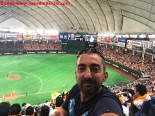46 Tokyo Dome City