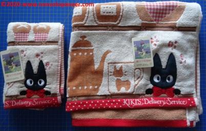 01 Kiki Delivery Service Towel Set