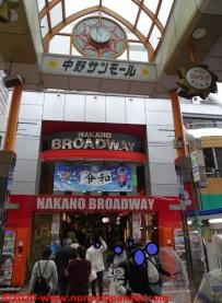01 Mandarake - Nakano Broadway 2019