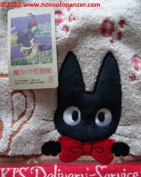 02 Kiki Delivery Service Towel Set