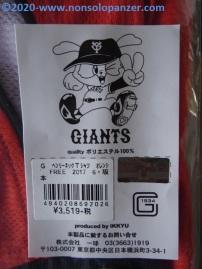 03 Sakamoto Blouse - Tokyo Giants