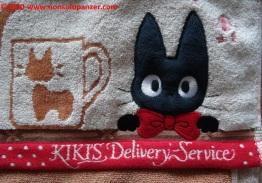 04 Kiki Delivery Service Towel Set