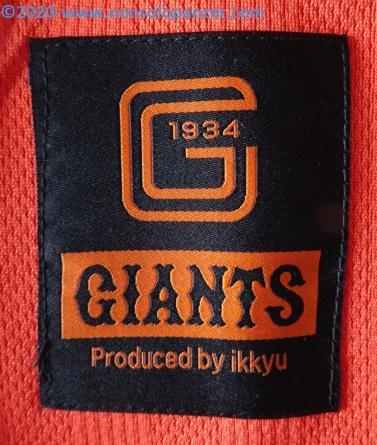 06 Sakamoto Blouse - Tokyo Giants