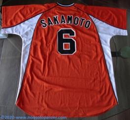 16 Sakamoto Blouse - Tokyo Giants