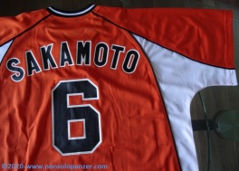 17 Sakamoto Blouse - Tokyo Giants
