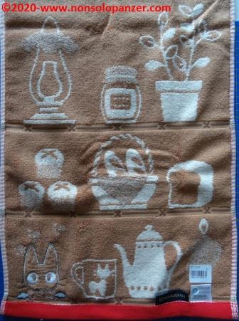 34 Kiki Delivery Service Towel Set