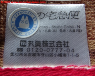 38 Kiki Delivery Service Towel Set