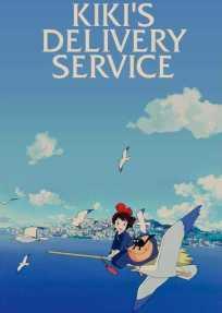 41 Kiki Delivery Service