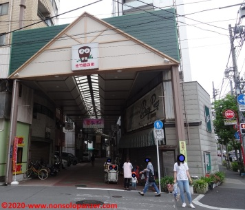 08 Satake Shopping Street