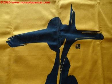 10 Yellow Noren